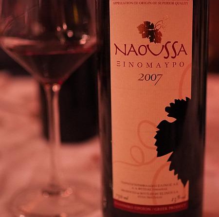 griechischer Wein Xinomavro schwarze Saure