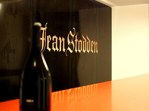 Verkostungsräume Weingut Stodden Ahr